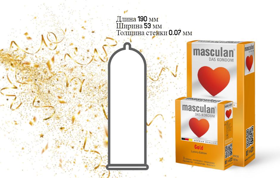 презервативы masculan gold фото